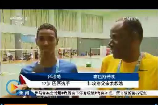 TV Chinesa 1