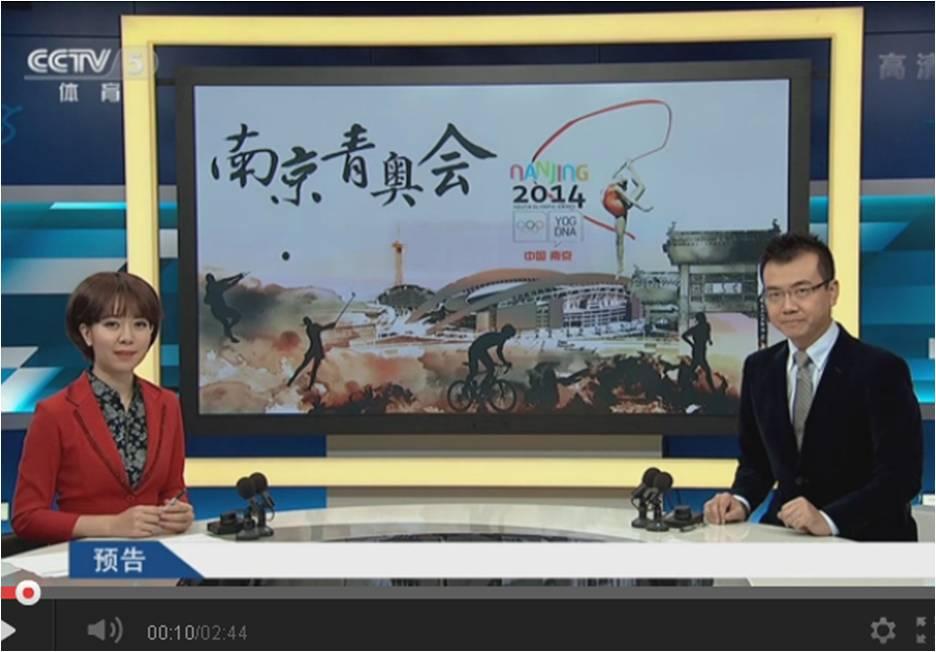 TV Chinesa 2